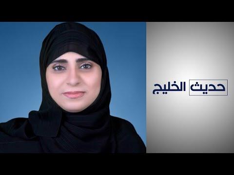أخصائية نفسية تشرح أسباب تأخر الزواج في الخليج  - 00:58-2019 / 12 / 12