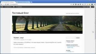 видео Плагин и скрипт для создания меню аккордеон на WordPress
