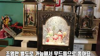 NEW 크리스마스  눈사람  성경책 워터볼 뮤직박스