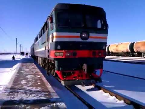 Новый Рогачик поезд Суровикино Волгорад