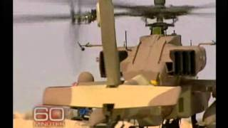 The IAF israeli air force (english)60 min CBS חייל