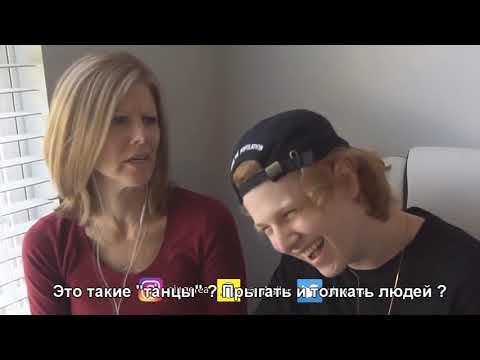 Реакция мамы на $uicideboy$   Мама смотрит клипы $uicideboy$