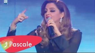 Pascale Machaalani / باسكال مشعلاني