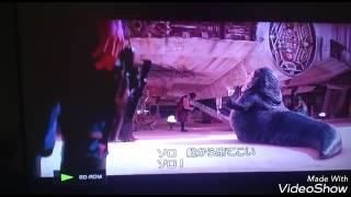 スターウォーズ旧3部作 ボバフェット全登場シーンまとめ  日本語吹替版