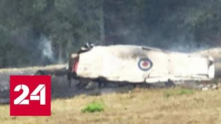 Смотреть видео В США разбился учебный самолет ВВС Канады - Россия 24 онлайн