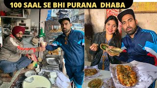 Top 5 Famous Street Food In Amritsar 😍