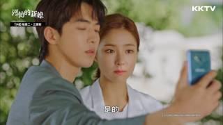 【韓劇】《河伯的新娘》06片段 河神自拍很心空  線上看