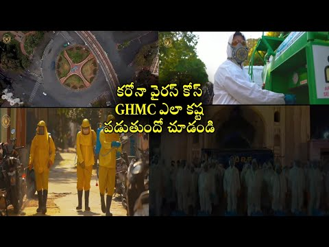 GHMC Amazing Sanitation Work For Latest Virus   Hyderabad GHMC Workers Greatness   News Mantra