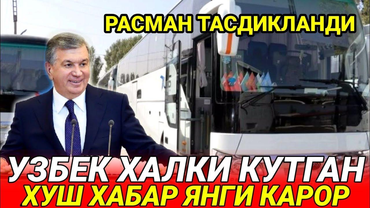 БУГУН УЗБЕК ХАЛКИ КУТГАН ЯНГИЛИК БУЛАРКАНКУ MyTub.uz