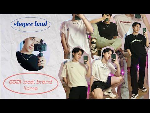#SHOPEE HAUL ep 7| Local brand trên Shopee đồ Nam từ 179K, không cần inbox hỏi giá| ducanhday