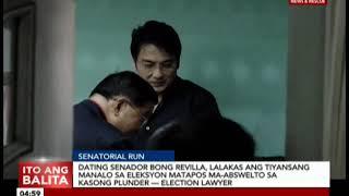 Revilla, lalakas ang tiyansang manalo matapos ma-abswelto sa kasong plunder — election lawyer
