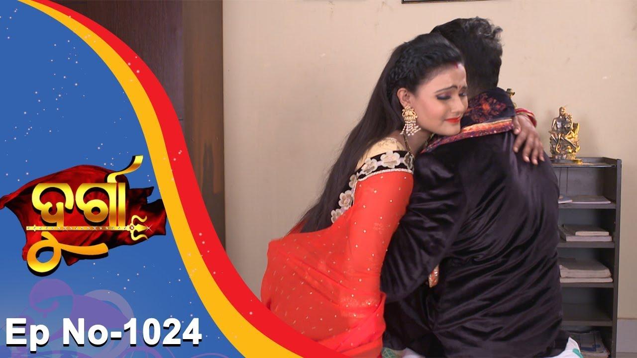 Download Durga | Full Ep 1024 | 21st Mar 2018 | Odia Serial - TarangTV