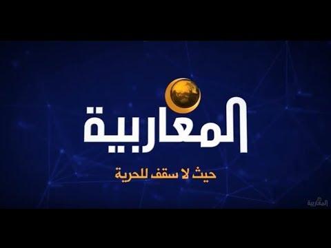 تغريدات حول القمة الاسلامية من أجل القدس
