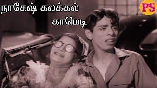 நாகேஷ்,வி கே ராமசாமி,சச்சு கார் வொர்க்ஷாப் காமெடி || Nagesh,V K Ramasamy,Tamil Best Full H D Comedy