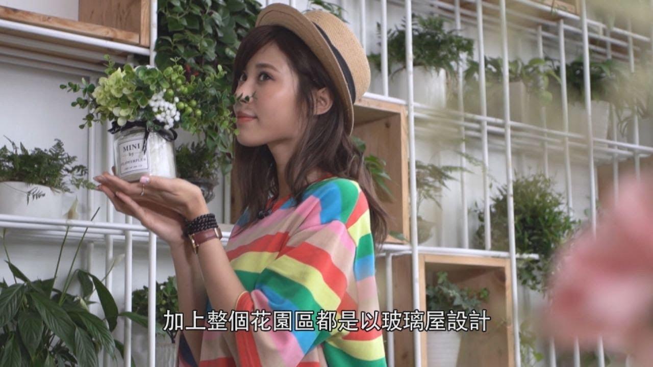 文青打卡熱點 唔駛去外國都影到靚相 - 東張西望 - YouTube