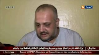 عين تيموشنت: عائلة عمامرة تطالب بالتحقيق في قضية وفاة حامل لأسباب غامضة