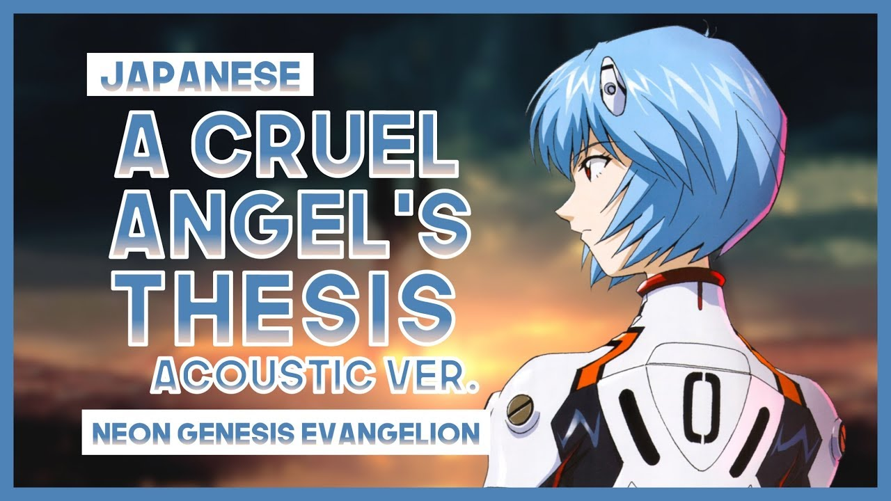cruel angels thesis english dub