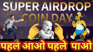 Big Super Airdrop Day Dont Miss First come First Served Basis Exchange Token 2 year Old Exchange