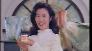 1991年8月~1992年9月 MRO 全国CM(大塚製薬)