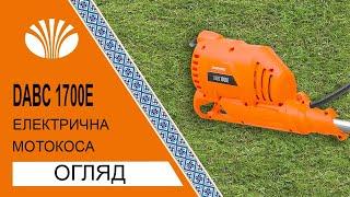 Електрична коса Daewoo DABC 1700E (Electric Brush Cutter Daewoo DABC 1700E Review)