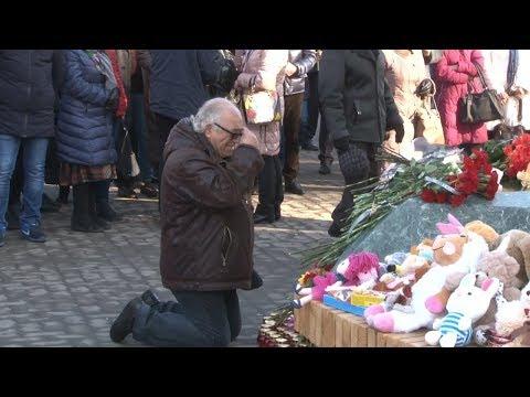 В Кемеровe год спустя вспоминают жертв пожара в ТЦ «Зимняя вишня»