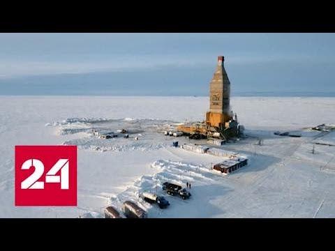 'Машины Арктики: Сделано для России'. Специальный репортаж Натальи Литовко - Россия 24 - Видео онлайн