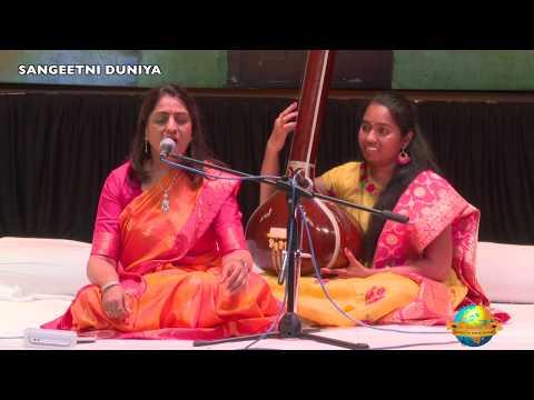 Tejal Pathak  Gujarti Sangeet  Morari Bapu Ramkatha Ahmedabad 2019