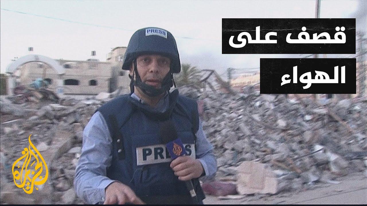لحظات رعب عاشها طاقم الجزيرة في غزة  - نشر قبل 26 دقيقة