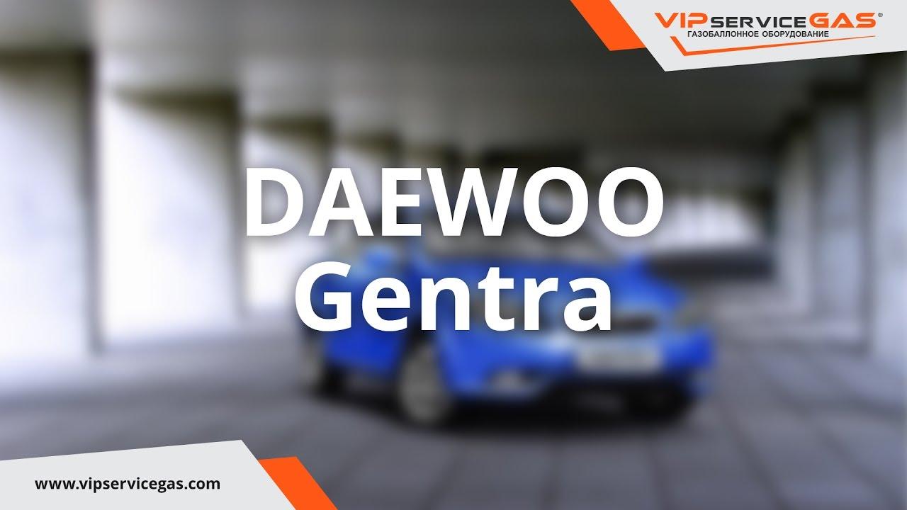 Тест драйв новой Daewoo Gentra Дэу Джентра