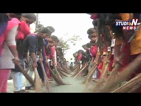 Telangana Government Set To Swachh Survekshan As Guinness World Record | Studio N