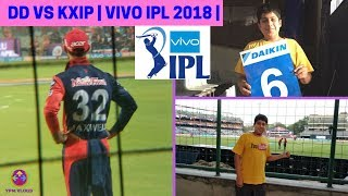 The Day I Went For IPL Match !! DD VS KXIP 😀