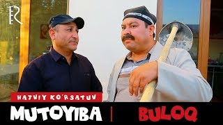 Mutoyiba - Buloq | Мутойиба - Булок (hajviy ko