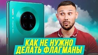 """САМЫЙ """"ВЫМУЧЕННЫЙ"""" ФЛАГМАН 2019 ГОДА"""
