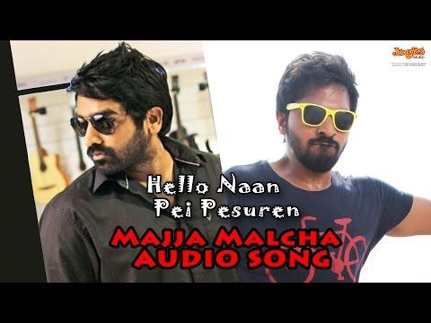 Majja Malcha Song | Hello Naan Pei Pesuren | Sidharth Vipin | Sundar.C | Oviya | Vaibhav