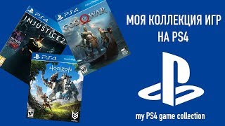 Моя Коллекция игр на PS4 (Часть 2) / My PS4 Game Collection (Part 2)