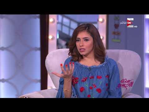 ست الحسن - علاقة لون العين بالأسنان في التجميل .. د. كريم إبراهيم  - نشر قبل 3 ساعة