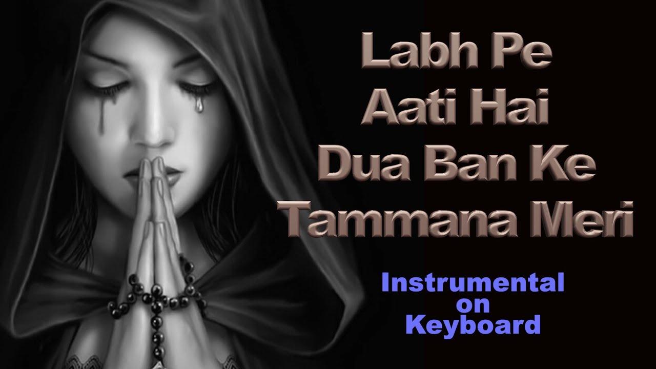 Labh Pe Aati Hai Dua Ban Ke Instrumental