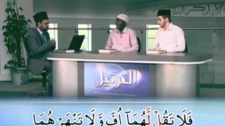 Al Tarteel: Lesson 36 (English)