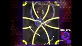 "Touhou 14.3 - Impossible Spell Card - Piercing Sound ""Piercing Circle"""