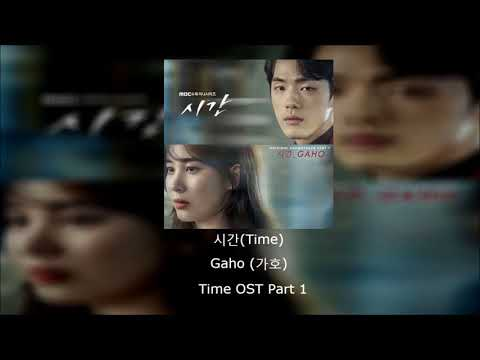 Gaho (가호) -  시간( Time )(Time OST Part 1) Instrumental