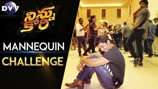 Ninnu Kori Movie Team Mannequin Challenge | Nani | Nivetha Thomas | Aadhi #NinnuKoriOnJuly7th