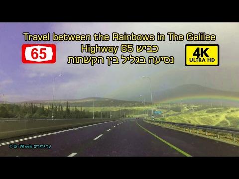 Amazing Rainbows in The Galilee Israel Travel on Highway 65 winter 4K קשת בענן כביש 65 החדש חורף