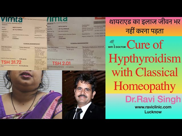 Cure of Hypothyroidism with Classical Homeopathy
