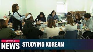 How foreigners in S. Korea study Korean