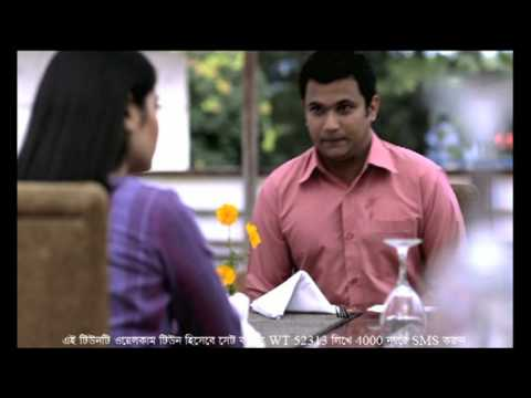 Grameenphone Bondhu Video Contest
