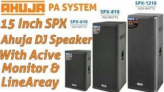 Ahuja dj speaker