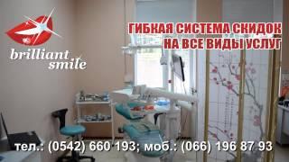 Стоматологическая Клиника в г Сумы Цены, Цена На Лечение Зубов В Стоматологической Клинике Сумы(, 2013-08-28T20:43:31.000Z)