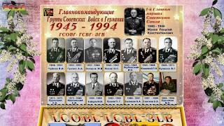 """Новости ГСВГ"""" Создан календарь ГСОВГ- ГСВГ-ЗГВ на 2016год""""!!!"""