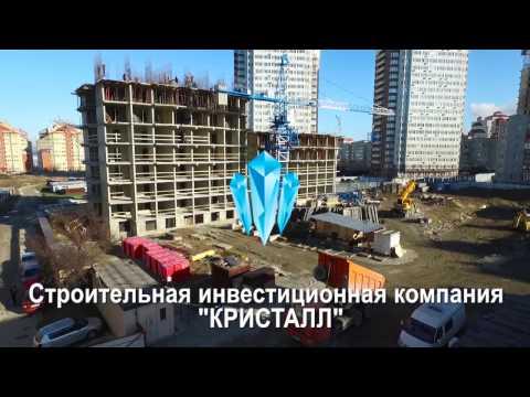 www ипотека в россельхоз банке
