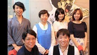 本日のゲストは若くしてお坊さん(^^) 素敵な雰囲気の人が集まればそこは...